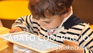 Un pomeriggio Coder Dojo Modena dedicato a Scratch