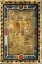 gioco 1099 sulla costruzione del duomo.jpg