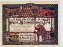 Diploma di eterna riconoscenza rilasciato ad Angelo Donati dal comite dubouchage di Nizza. archivio Marianne Spier Donati