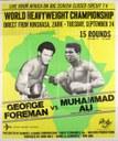 foreman - ali Kinshasa poster.jpg