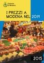I prezzi a Modena nel 2014 (Marzo 2015)